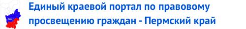 Логотип pravovsem.ru