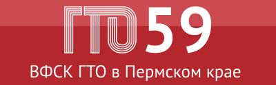 gto59