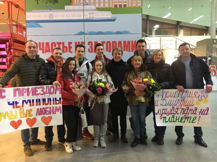 в Пермь вернулись фигуристы Аполлинария Панфилова и Дмитрий Рылов, ставшие победителями соревнований спортивных пар на юношеских Олимпийских игр в Лозанне!